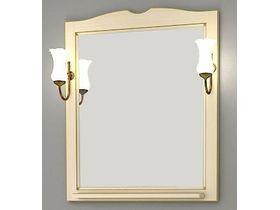 Большое классическое зеркало с подсветкой Верона 65/75/90
