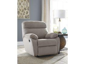 Мягкое кресло Demarion с реклаинером