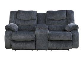 Двухместный диван Garek с реклаинером