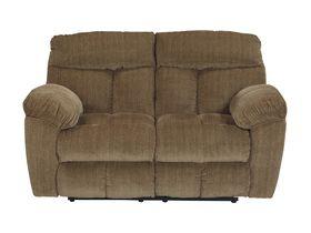 Двухместный диван Hector с реклаинером