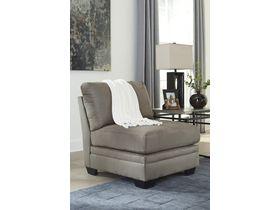 Кресло без подлокотников Iago