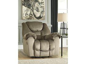 Мягкое кресло Jodoca с реклаинером