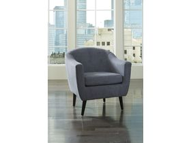 Современное кресло Klorey - Denim