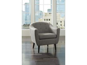 Современное кресло Klorey - Charcoal