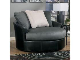 Кресло круглое Masoli