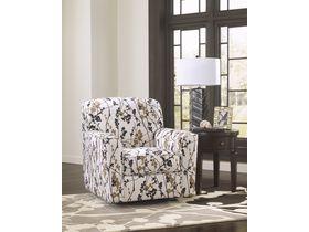 Поворотное кресло Mykla