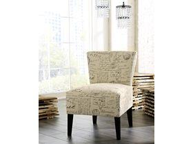 Кресло без подлокотников Ravity