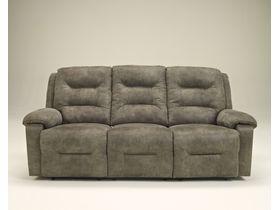 Трехместный диван Rotation с реклаинером