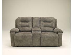Двухместный диван Rotation с реклаинером