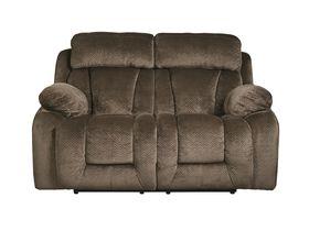 Двухместный диван Stricklin с реклаинером
