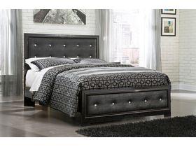 """Кровать двуспальная в темной цветовой гамме с элементами из кожи """"Alamadyre"""""""