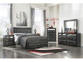 """Спальня в темной цветовой гамме с декоративными элементами из кожи """"Alamadyre"""""""