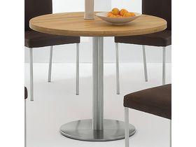 """Обеденный стол на кухню """"Bistro"""""""