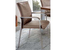 """Обеденный стул с подлокотниками на кухню """"Mago"""""""