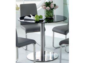 """Стильный стеклянный стол для кухни """"Multi-Top"""""""
