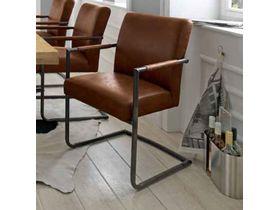 """Оригинальный стул с подлокотниками на кухню """"Barock"""""""