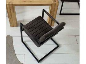 """Обеденный стул с подлокотниками на кухню """"Loft City"""""""